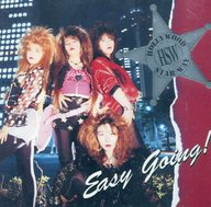HOLLYWOOD STAR WAY / Easy Going!(廃盤)