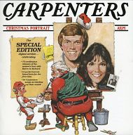 カーペンターズ / クリスマス・ポートレート(廃盤)