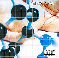 マッドヴェイン / L.D.50