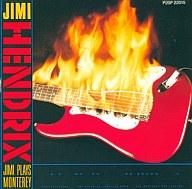 ジミ・ヘンドリックス / モンタレー・ポップ・フェスティバル・ライブ(廃盤)