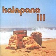 カラパナ         /褐色の誓い~カラパナ3