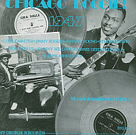 シカゴ・ブルースの誕生1947