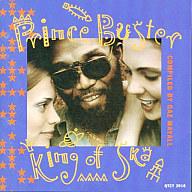 プリンス・バスター&オールスターズ/ギャズのキング・オブ・スカ
