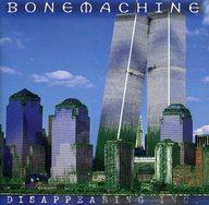 ボーンマシーン / ディスアピアリング Inc.(廃盤)
