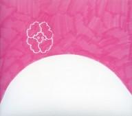 ファン・クラブ・オーケストラ / サン・パパ・アンド・ザ・ファン・クラブ・オーケストラ vol.1+vol.2(廃盤)