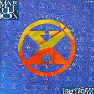 マリリオン / シングルズ・コレクション1982~1992(廃盤)