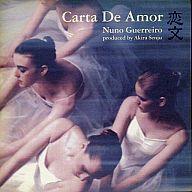ヌーノ / Carta De Amor~恋文