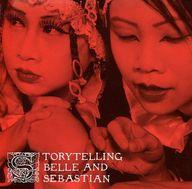 ベル・アンド・セバスチャン / ストーリーテリング(限定盤)(廃盤)
