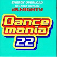 ダンスマニア22