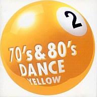 オムニバス / 70's&80's DANCE Vol.2<イエロー>(廃盤)