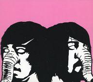 デス・フロム・アバヴ1979 / ユー・アー・ア・ウーマン、アイム・ア・マシーン(通常価格盤)
