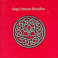 キング・クリムゾン / ディシプリン(廃盤)