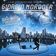 ジョルジオ・モロダー / ディスコ万歳(廃盤)
