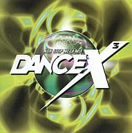 オムニバス / ダンス X 3(廃盤)