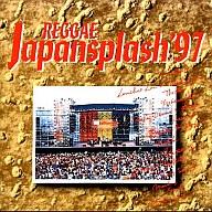 オムニバス / レゲエ・ジャパン・スプラッシュ'97(廃盤)