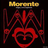 エンリケ・モレンテ / おまえが知っていたなら~ヌエボス・メディオス・フラメンコ・コレクション2(廃盤)