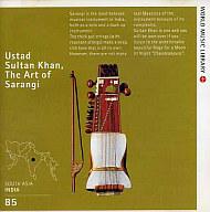 民族音楽 / インドのサーランギー/スルタン・カーン