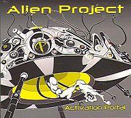 ALIEN PROJECT/ACTIVATION PORTAL