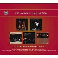 キング・クリムゾン / コレクターズ・キング・クリムゾン vol.2 1971-1972