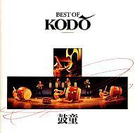 鼓童 / BEST OF KODO(廃盤)