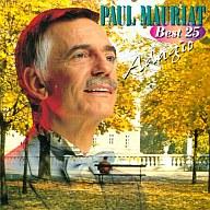 ポール・モーリア/ベスト25「恋はみずいろ」「オリーブの首飾り」