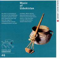 ウズベクの音楽
