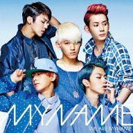 MYNAME / WE ARE MYNAME[DVD付初回限定盤]