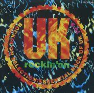 オムニバス / rockin'on selection:Essential Rock Of UK 70's