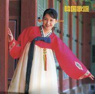 オムニバス / 韓国歌謡