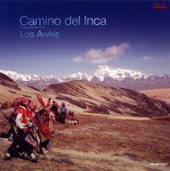 ロス・アウキス / インカの道