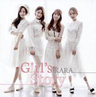 KARA / Girl's Story[通常盤]