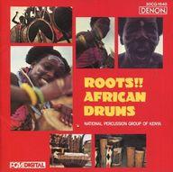 ケニヤ国立舞踊団 / ルーツ!! アフリカン・ドラム