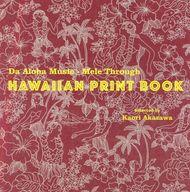 Da Aloha Music - Mele Through HAWAIIAN PRINT BOOK