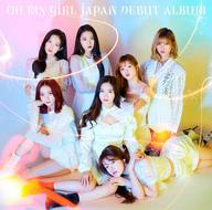 OH MY GIRL / OH MY GIRL JAPAN DEBUT ALBUM[DVD付初回限定盤B]