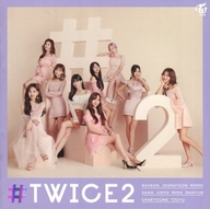 TWICE / #TWICE2[通常盤]