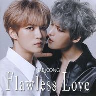 ジェジュン / Flawless Love(Type-B)