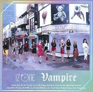 IZ*ONE / Vampire[DVD付通常盤B]
