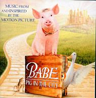 「ベイブ都会へ行く」オリジナル・サウンドトラック