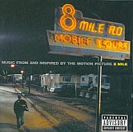 「8マイル」ミュージック・フロム・アンド・インスパイアード・バイ・ザ・モーション・ピクチャー