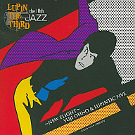 Yuji Ohno&Lupintic Five/LUPIN THE THIRD「JAZZ」the 10th ~New Flight~
