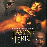 ユー・ウィル・ノウ/「ジェイソンズ・リリック」オリジナル・サウンドトラック
