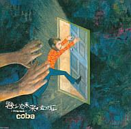 「君といた未来のために-I'll be back-」オリジナル・サウンドトラック/coba