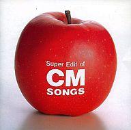 CMソング集 Super Edit of CM SONGS