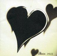 沢田穣治         /エクスポ′70