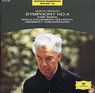 ベルリン・フィルハーモニー管弦楽団 / 交響曲第4番ト長調