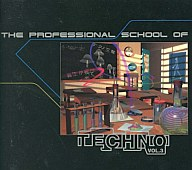 オムニバス / 電気グルーブのテクノ専門学校第3号(廃盤)