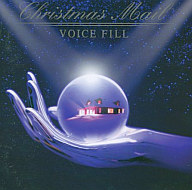 VOICE FILL / Christmas Mail
