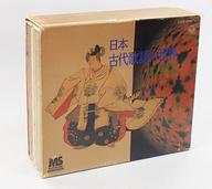 東京楽所 / 日本古代歌謡の世界
