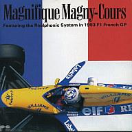 Magnifique Magny-Cours