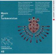 トルクメンの音楽